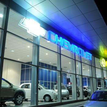 Succursale CFAO Motors,Tanger, Maroc